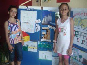 Ημέρα Περιβάλλοντος 5 Ιουνίου 2009